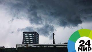 В Москве продлен «желтый» уровень погодной опасности - МИР 24