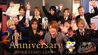 虎の穴2nd Anniversary エンドロール