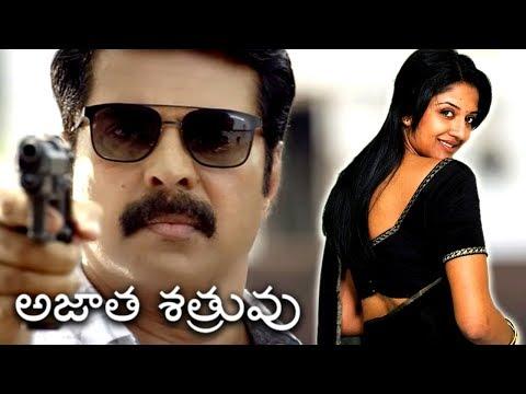 Ajatha Satruvu Telugu Full Movie -...