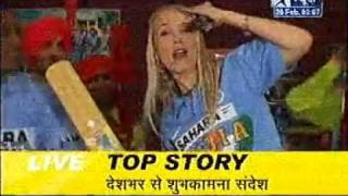 Indian Cricket Song by Anita Lerche - Cricket World Cup 2007