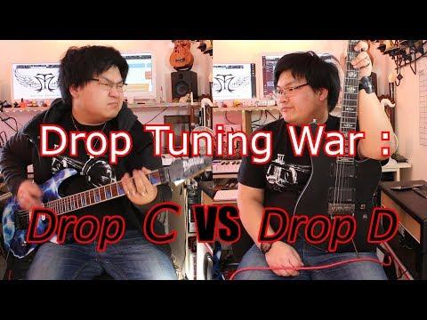 Drop Tuning War #3 : Drop D VS Drop C