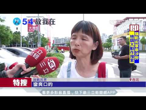 「冰火五重天」雙重口感!夏天「辣冰泡麵」夯 三立新聞台