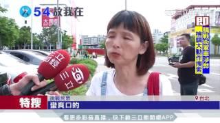 「冰火五重天」雙重口感!夏天「辣冰泡麵」夯|三立新聞台