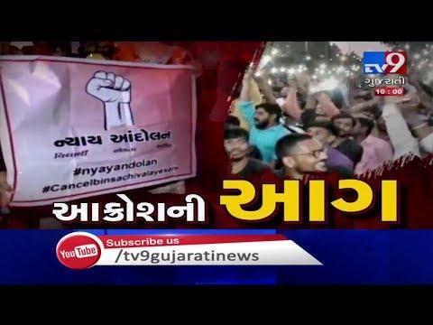 Top News Stories From Gujarat, India and International   TV9 GUJARATI LIVE