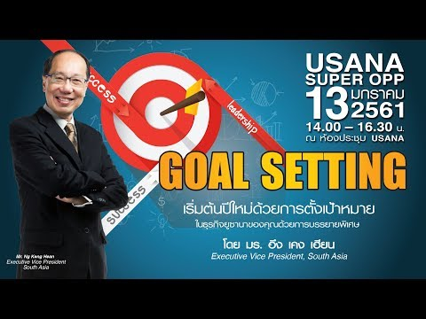Special Training GOAL SETTING by Ng Keng Hean