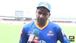 It is an honour to open inning with Chris Gayle, says Shahzaib Hasan