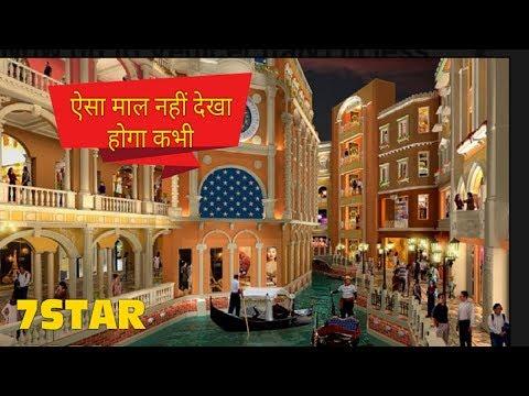|| The Grand Venice Mall || BEST MALL IN DELHI-NCR  || GREATER NOIDA || AJAY NAWANI ||