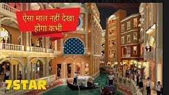 || The Grand Venice Mall || BEST MALL IN DELHI-NCR  || GREATER NOIDA || AJAY NAWANI ||