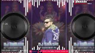Download Video 1st Saraswati Puja Visarjan Competition Dialogue Mix By DJ Shashi MP3 3GP MP4