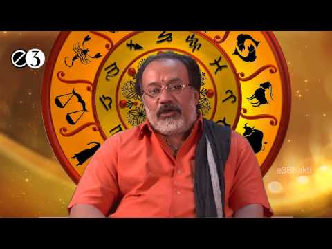 Kanya Rasi Phalalu for 2015 / Moon Sign for Prediction for Vigro for 2015: According to Hindu Rashichakra, Kanya rashi is the sixth zodiac sign. The Latin name for this rashi is Virgo. View the video to find more about some interesting facts about Kanya rashi according to Hindu Rashichakra.