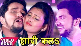 NEW TOP VIDEO 2017 - कुँवार बानी शादी कलs - Gunjan Singh - Kuwar Bani Shadi Kala - Bhojpuri Hit Song