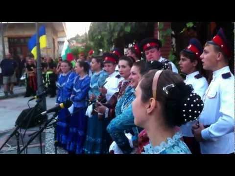 Russia Ensemble