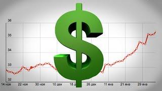 Почему дорожает доллар?