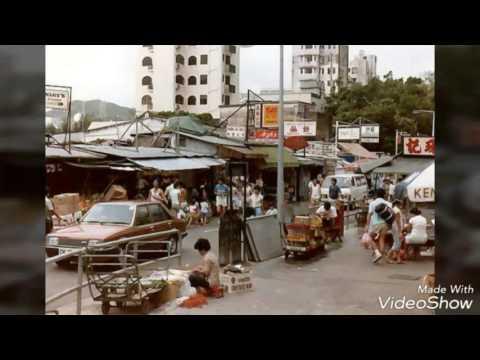 Hong Kong 60' s