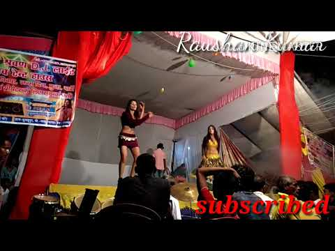 2017.Hot Dance Bhojpuri program/ / U Bhula Gaili // Video HD.DJ Song