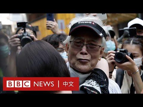 香港國安法:立法會審議《國歌法》市民街頭聚集被警方鎮壓- BBC News