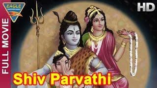 Shiv Parvathi Hindi Full Movie HD || Aravind Trivedi, Mallika Sarabhai || Hindi Movies
