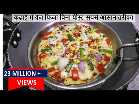 How to make sandwich pizza at home without microwave in hindi