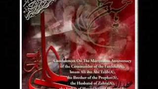 Ro key Yeh Zainab Ney kaha Ali Ali hei Ali**Kaniz-e-Fatima***