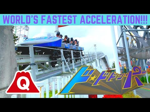 Do-Dodonpa Sights and Sounds Off-Ride Video (4K) - Fuji-Q Highland (ド・ドドンパ)