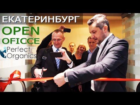 119 отзывов о Tiens group ltd по адресу Алматы г., Жибек
