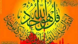 Ammar114 - Allah vergib mir