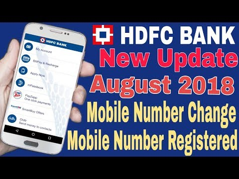 Hdfc Bank Me Mobile Number Change Registration कैसे करते है