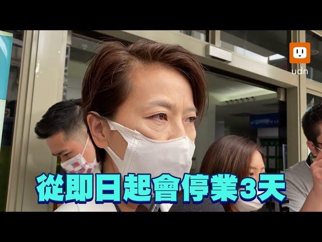 萬華茶室爆2確診 黃珊珊:列管172間阿公店停業3天