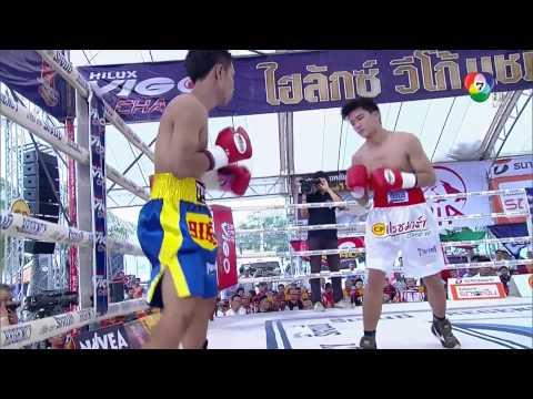 ก้องภูธร ซีพีเฟรชมาร์ท vs เด่นชุมพล ส.ณรงค์ชัย Kongputorn CPFreshmart vs Denchumpol Sor Narongchai