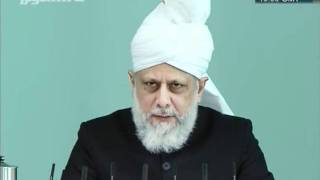 Urdu Friday Sermon 3 Feb 2012, Islam Ahmadiyya