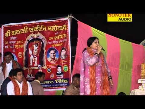Shree Bala Ji Sankirtan Dundaheda Haryanavi Devotional Balaji Hanuman Ji Bhajan Sonotek Hansraj