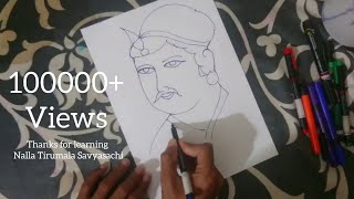 How To Draw Akbar the Great emperor