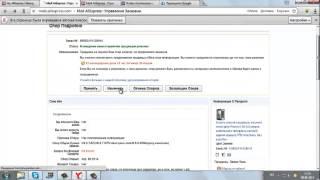 Обострение или Эскалация Спора на aliexpress что это и для чего и как открыть(, 2014-04-09T06:05:23.000Z)