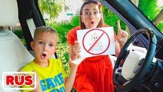 Влад и простые правила для детей