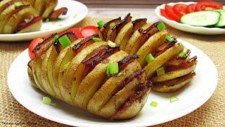 КАРТОФЕЛЬ В ДУХОВКЕ Картошка гармошка Простой РЕЦЕПТ вкуснейшего блюда