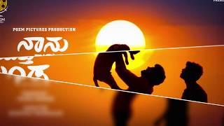 naanu-matthu-gunda-movie-presentation