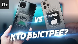 iPhone или Android - где ПАМЯТЬ БЫСТРЕЕ? | NVMe vs UFS