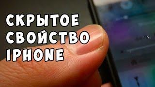 Как вытащить занозу с помощью iPhone (скрытое свойство телефона)(История о том, как я вытащил занозу с помощью iphone. Скрытое свойство фонарика iphone Подписаться: http://www.youtube.com/use..., 2015-12-24T20:42:51.000Z)
