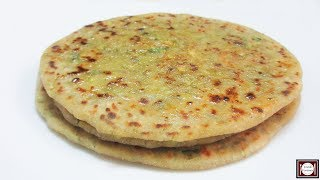 मगदल परठ बनन क नय और आसन तरक  Moong Dal Paratha Recipe  Paratha Recipe