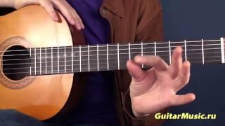 Как научиться правильно играть левой рукой на гитаре Упражнение 2