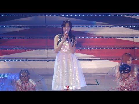 """190106 #하영 - """"꽃잎점"""" #Apink 콘서트 Pink Collection Red&White"""