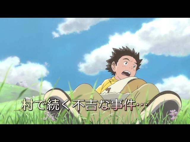 映画『チベット犬物語~金色のドージェ~』予告編映像