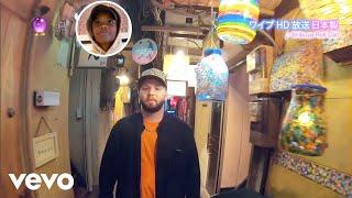 Смотреть клип Andy Mineo, Wordsplayed - Shibuya Roll Call