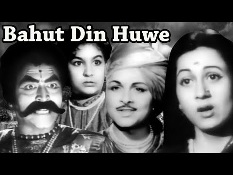 Bahut Din Huwe | Full Movie | Madhubala | Old Hindi Movie