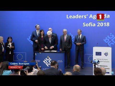 Евросоюз будет расширяться