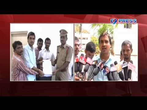 OU students complaints on Asaduddin Owaisi - ExpressTV