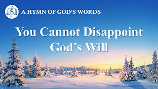 "2020 English Christian Song | ""You Cannot Disappoint God's Will"""