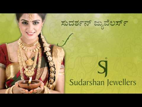 jewellery shops in bangalore
