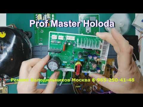 Перевод холодильника  SAMSUNG с инверторного компрессора на обычный блок DA9200459E #SAMSUNG