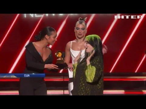 Подробности: Тріумф на Grammy: Біллі Айлиш перемогла у всіх основних номінаціях